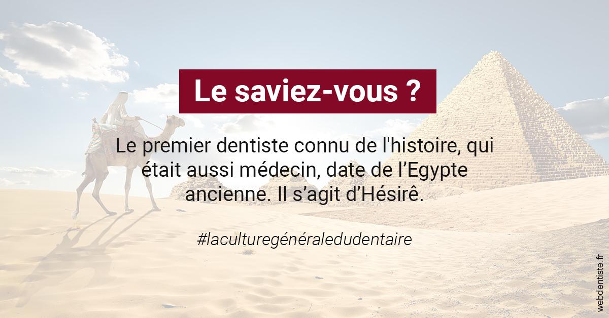 https://selarl-haussmann-setbon.chirurgiens-dentistes.fr/Dentiste Egypte 2